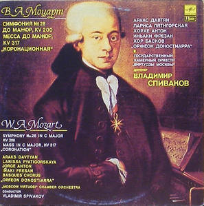"MOZART - Symphony No.28, Mass In C major ""Coronation"" - Moscow Virtuosi/Vladimir Spivakov"